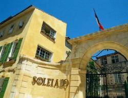 Musée du tissu provençal - Souleïado